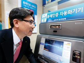 금융개혁, 핀테크·크라우드펀딩 가속화