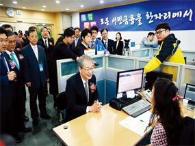 '서민금융통합지원센터' 원스톱 금융 서비스