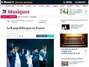 프랑스 및 아프리카 순방 해외 언론·주요 외신 반응
