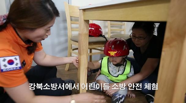 어린이들 소방안전체험
