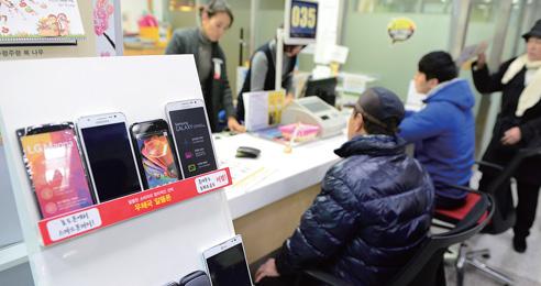국내 알뜰폰 가입자 수 700만 명 돌파 우체국 1500곳 판매, 온라인 가입도 가능
