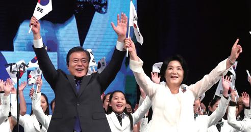 제72주년 광복절 경축사 분석_'평화' 20차례 사용, 한반도 문제 자주권 강조