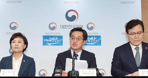 신 DTI 도입, 취약차주 맞춤형 지원