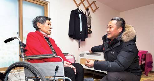 자발적 동호회로 노인 돌보는 '아름다운 세상 만들기'