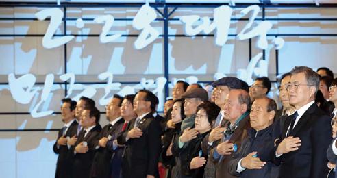 """""""대구 2·28 민주운동이 촛불혁명의 시작"""""""