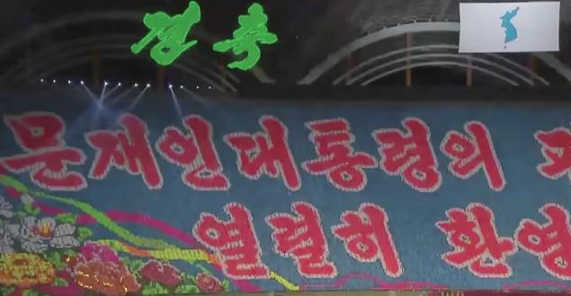 [김신의 '고마워 디자인'] 오래돼 더 신선한 북한 디자인