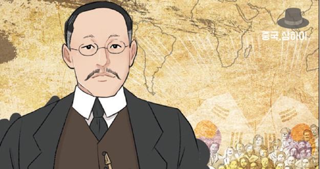 한국인 최초 특허 독립운동 자금이 되다