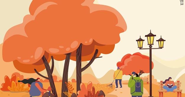 지폐 한 장보다 가을 낙엽 추억