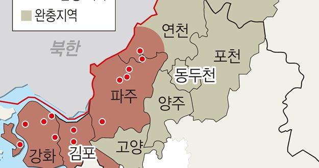 고양~포천~철원 '방역대' 구축 아프리카돼지열병 남하 총력 저지
