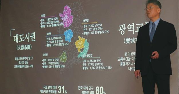 대도시권 30분대 연결해 삶의 질 획기적 개선