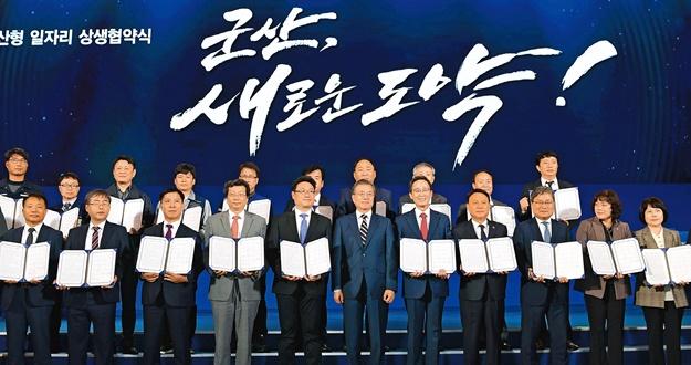 중소·중견기업 중심 전기차 클러스터 '상생'