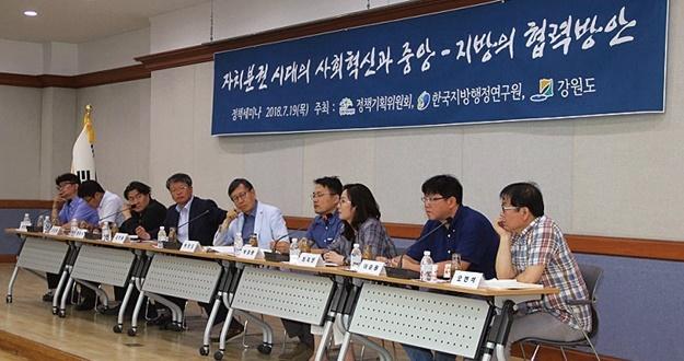 """""""지방소비세 인상 재정분권·예타 면제 성과"""""""
