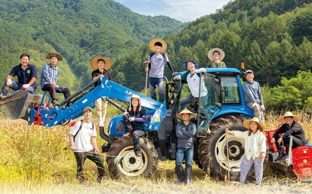 농업+청년=행복