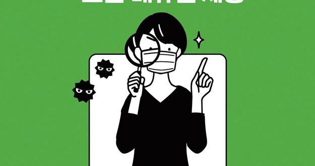 초미세먼지 '관심→주의→경계→심각'국민건강 보호조치 단계적 강화!