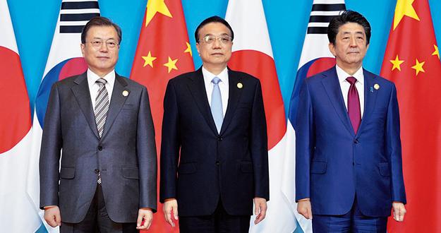 """한중일 정상 """"북미, 대화와 협상 재개 촉구"""""""