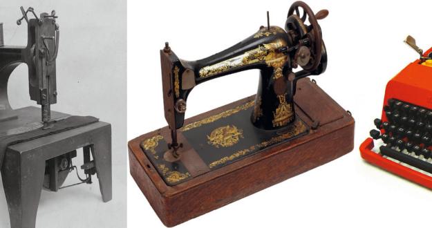 산업용 도구 vs 가정용 도구