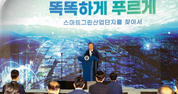 """""""창원이 한국 대표하는 'K-스마트그린 산단' 되기를"""""""