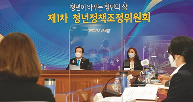 청년구직활동지원금, 평생 1회→3년 후 재지원