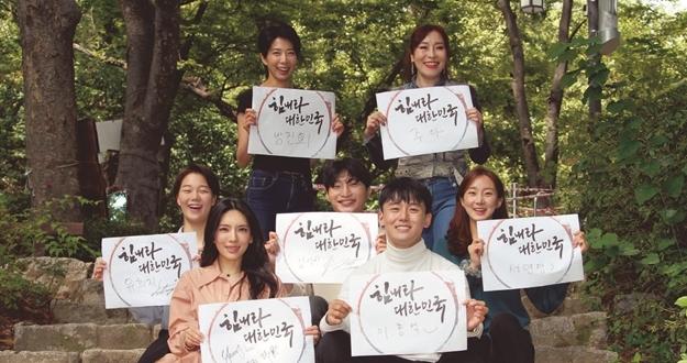 """""""우린 또 해낼 거야, 다시 웃을 거야"""" 뮤지컬 배우들이 부른 '희망의 노래'"""