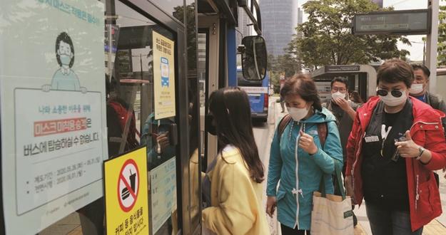 버스·병원서 마스크 안 쓰면 최고 10만 원 과태료