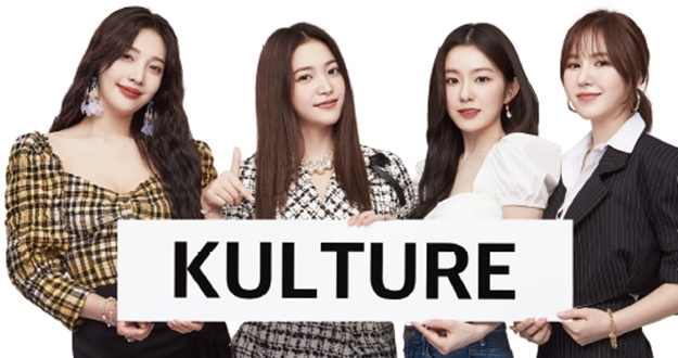전 세계가 즐기는 한국 문화 '랜선 여행'