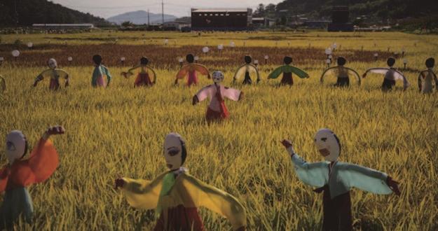 한 장에 담은 외신 속 한국 문화