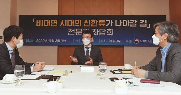 """""""비대면 콘텐츠 키워 온라인 공연 세계시장 선도"""""""