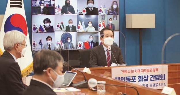 """""""재외동포 활약 덕분에 글로벌 선진국가로 발전"""""""
