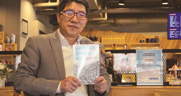 국가청렴도 역대 최고치… '완전한 민주국가'로