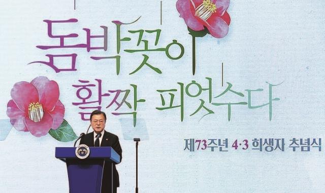 """""""경제지표 확실한 회복의 길로… 국민·기업 합심한 결과"""""""